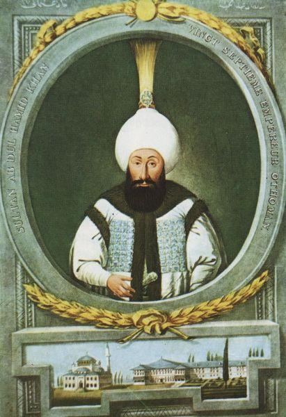 Abdul-Hamid I (1725 - 1789) a fost un sultan turc în perioada 1774 - 1789, sub domnia căruia s-a accentuat decadența Imperiului Otoman. În urma înfrângerilor suferite în războiul ruso-turc din 1768 - 1774, a fost nevoit să încheie tratatul de pace de la Kuciuk Kainargi (1774). A cedat Austriei Bucovina (1775) și Rusiei Crimeea (1784) - foto preluat de pe ro.wikipedia.org