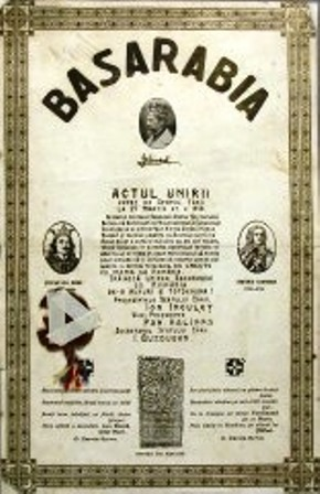 Actul Unirii Republicii Democrate Moldoveneşti cu România - foto: istoria.md
