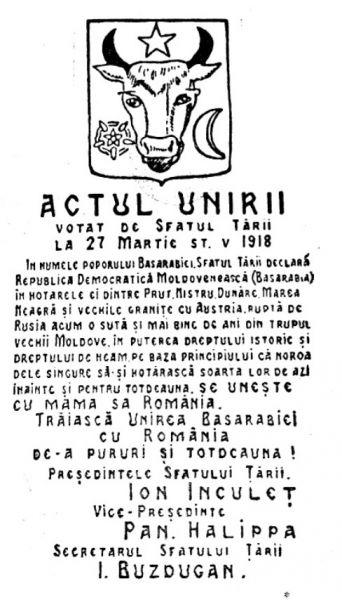 Declarația de Unire a Basarabiei cu România - foto: ro.wikipedia.org