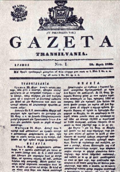 Primul număr al Gazetei de Transilvania (Brașov, 12 martie 1838) - foto preluat de pe ro.wikipedia.org