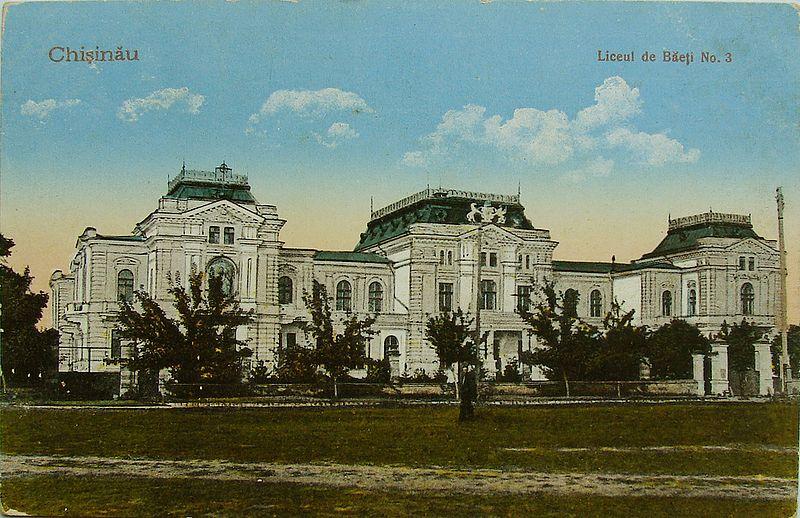 Palatul Sfatului Țării - foto: ro.wikipedia.org