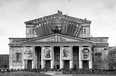 Teatrul Balşoi - foto preluat de pe stiri.tvr.ro