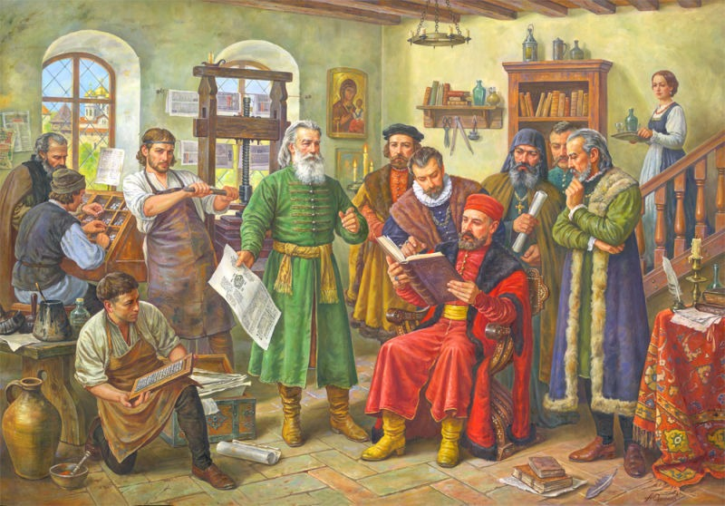 Modern picture showing the creation of the Ostroh Bible in 1581 - foto preluat de pe en.wikipedia.org