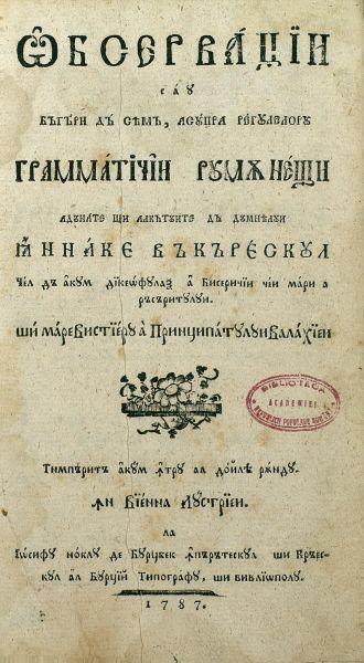 Gramatica românească, 1787 - foto preluat de pe ro.wikipedia.org
