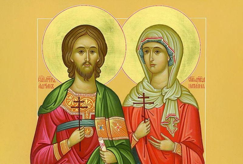 Sfinţii Mucenici Adrian şi Natalia, soţia sa - foto preluat de pe ziarullumina.ro