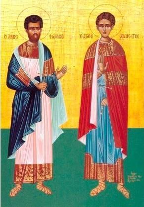 Sfinții Mucenici Fotie și Anichit (12 august) - foto: basilica.ro