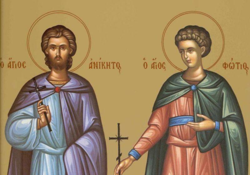 Sf. Mc. Fotie şi Anichit (†306) - foto preluat de pe ziarullumina.ro