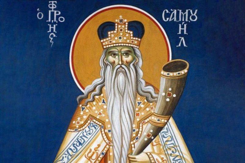 Sf. Proroc Samuel (1070/931 - 1012/877 î.Hr.) - foto preluat de pe ziarullumina.ro
