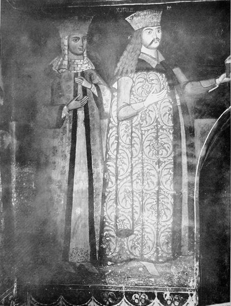 Radu IV the Great and his wife, Catalina Crnojević of Zeta - foto: en.wikipedia.org