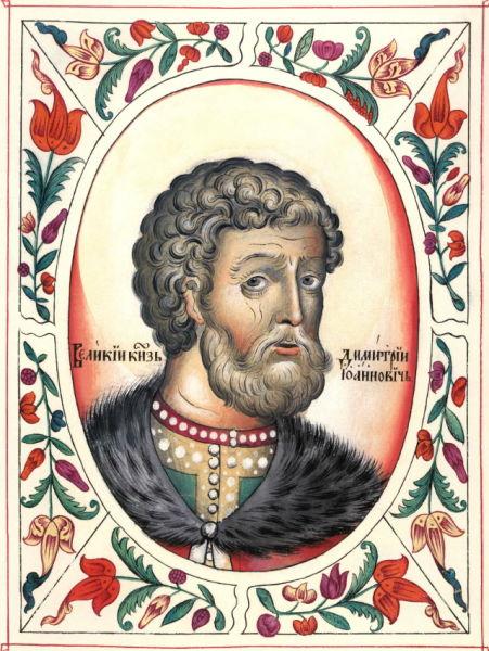 Dmitri Donskoi (n. 12 octombrie 1350, Moscova – d. 19 mai 1389, Moscova) a fost un cneaz rus - foto preluat de pe ro.wikipedia.org