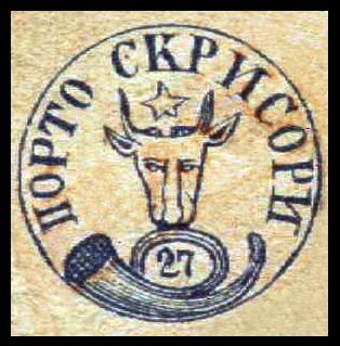 Cap de bour - Imagine dintr-un album a locului unde trebuia pus primul timbru din prima emisiune de mărci poștale, 1858 - foto preluat de pe ro.wikipedia.org