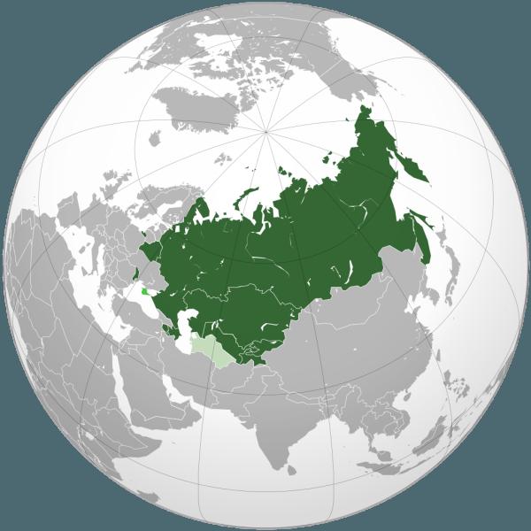 Comunitatea Statelor Independente (abreviat CSI este o organizație regională formată din 10 din cele 15 foste republici federale ale Uniunii Sovietice, excepțiile fiind cele trei țări baltice: Estonia, Letonia și Lituania, precum și Georgia (→2008) și Ucraina (→2014) - foto preluat de pe ro.wikipedia.org