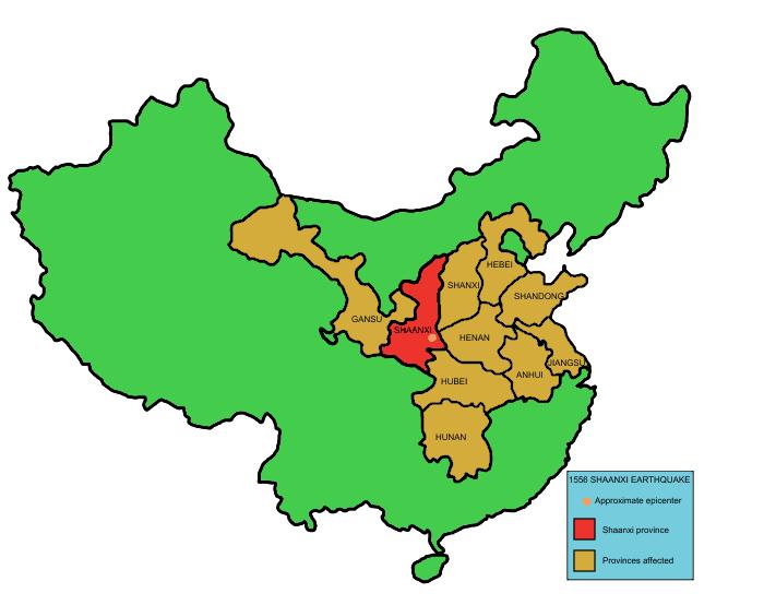 Cutremurul din Shaanxi (23 ianuarie 1556) - foto preluat de pe ro.wikipedia.org