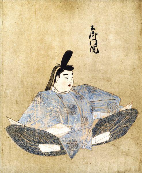 Emperor Tsuchimikado (January 3, 1194 – November 6, 1231) - foto preluat de pe en.wikipedia.org