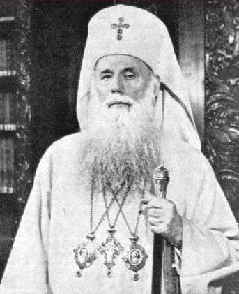 Justinian Marina, pe numele de mirean Ioan Marina, (n. 22 februarie 1901, Suiești, județul Vâlcea - d. 26 martie 1977, București) a fost al treilea patriarh al Bisericii Ortodoxe Române, între 1948 și 1977 - foto preluat de pe ro.wikipedia.org