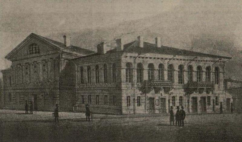 Teatrul Național din Copou (litografie de epocă) - foto preluat de pe ro.wikipedia.org