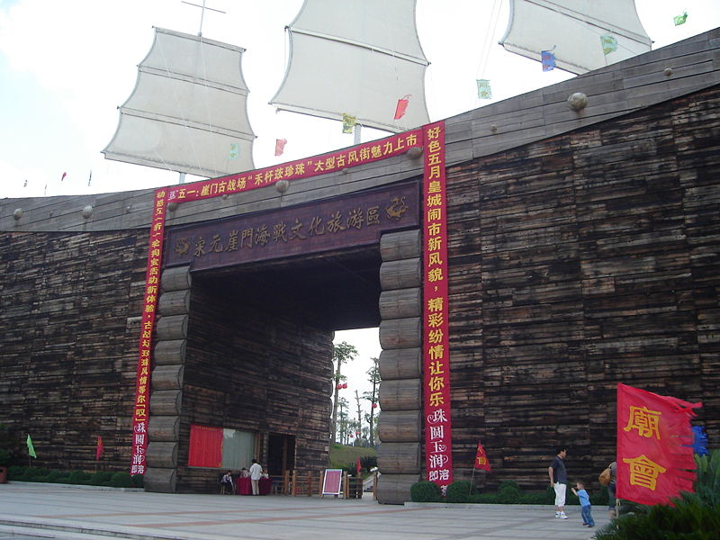 """""""Bătălia de la Yamen"""" (19 martie 1279) - Parte din Războaielor Song-Yuan - (Parc ce comemorează bătălia la Xinhui, Guangdong) - foto preluat de pe ro.wikipedia.org"""