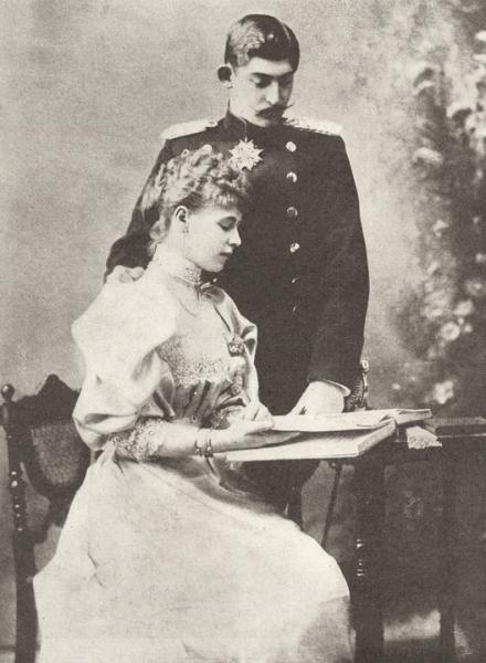 Ferdinand și Maria ca Principe și Principesă de Coroană - foto preluat de pe ro.wikipedia.org