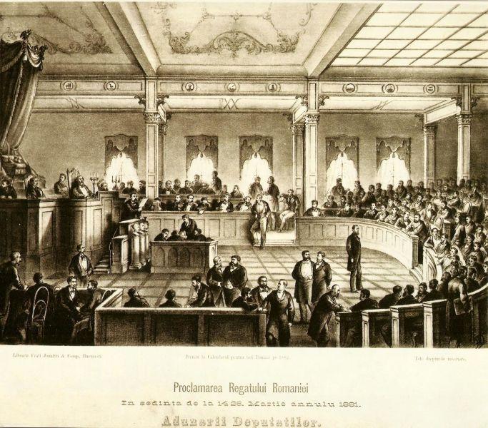 Proclamarea Regatului României (14 martie 1881) - foto preluat de pe ro.wikipedia.org
