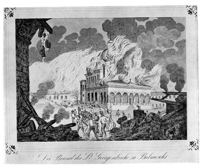 Biserica Sfântu Gheorghe Nou în flăcări (23 martie 1847) - foto preluat de pe ro.wikipedia.org