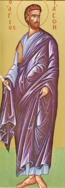 Sfântul, slăvitul și mult lăudatul Apostol Iason se numără printre Cei Șaptezeci de Apostoli. Sfântul Iason este prăznuit în Biserica Ortodoxă la 28 aprilie (împreună cu Sf. Apostol Sosipatru), iar la 4 ianuarie este pomenit împreună cu Cei Șaptezeci -foto preluat de pe doxologia.ro