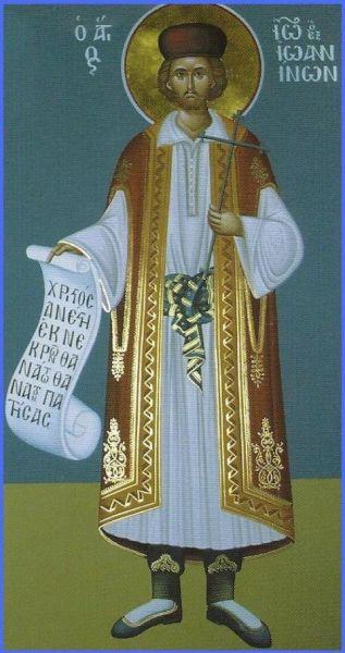 Sfântul Mucenic Ioan din Ianina. Praznuirea sa de catre Biserica Ortodoxa se face la data de 18 aprilie - foto preluat de pe doxologia.ro