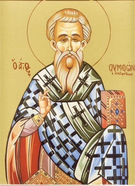 Sf. Sfințit Mc. Simeon, ruda Domnului, Episcopul Ierusalimului. Prăznuirea sa de către Biserica Ortodoxă se face la data de 27 aprilie - foto preluat de pe basilica.ro