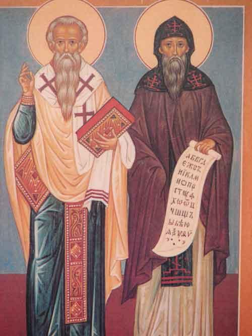 Sfinţii Chiril (dreapta) şi Metodiu (stânga) - foto preluat de pe ro.wikipedia.org