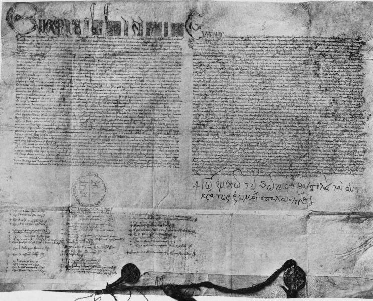 Actul unirii de la Ferarra-Florenţa, cu semnăturile clericilor (în stânga) şi semnătura împăratului bizantin (dreapta) - foto preluat de pe ro.wikipedia.org