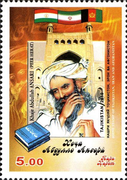Khwaja Abdullah Ansari portrayed on a stamp in Tajikistan (2010) - foto preluat de pe en.wikipedia.org