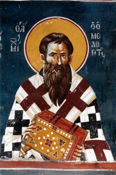 Sf. Ier. Mihail Mărturisitorul, episcopul Sinadei - foto preluat de pe basilica.ro