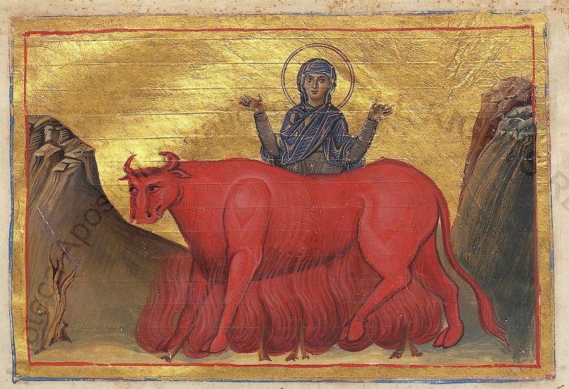 Pelaghia din Tars -Miniatură din Menologul lui Vasile al II-lea - foto preluat de pe ro.wikipedia.org