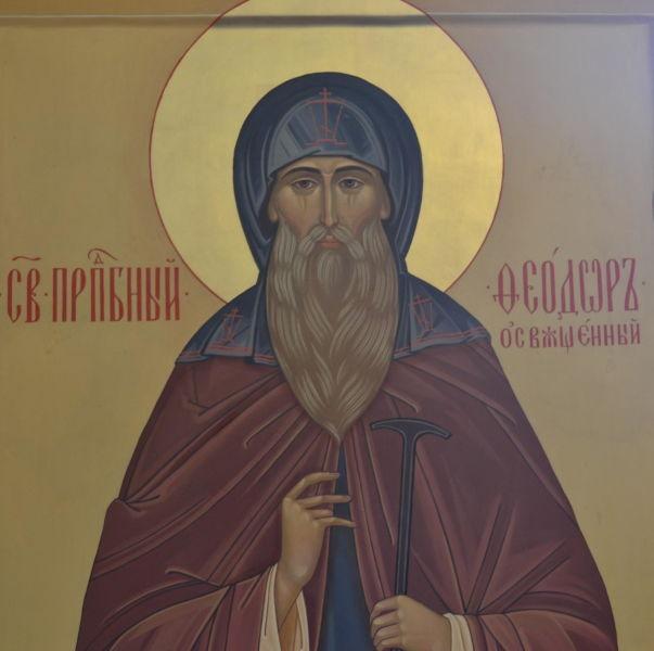 Sfântul Cuvios Teodor cel Sfințit (+367) a fost ucenicul marelui Pahomie iar după moartea acestuia, în anul 347 a fost ales stareț al mănăstirilor din Tabena Egiptului. S-a născut în Tebaida de Sus, din părinți creștini - foto preluat de pe en.wikipedia.org