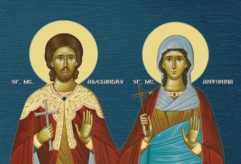 Sfinţii Mucenici Alexandru şi Antonina (303-305) - foto preluat de pe ziarullumina.ro
