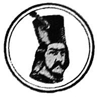 Dan al II-lea (? – 1 iunie 1431) a fost domnul Ţării Româneşti între toamna lui 1422 - 1426; primăvara lui 1427 - 1431, fiul lui Dan I. A fost totodată duce al Amlaşului şi Făgăraşului - foto preluat de pe ro.wikipedia.org
