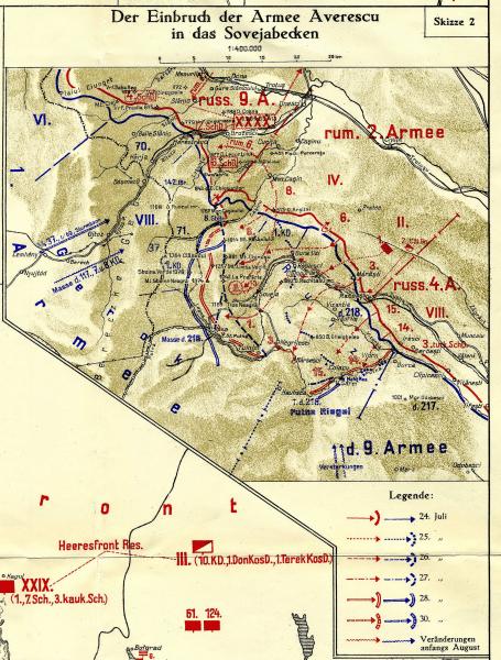 Bătălia de la Mărăşti  (11/24 iulie 1917 şi 19 iulie/1 august 1917) Parte a Primului Război Mondial - Desfăşurarea acţiunilor militare - foto preluat de pe ro.wikipedia.org