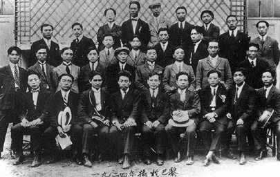 Pictured july 1924 traveling trough Europe fifth reprezentatives of the Chinese Comunist Youth - foto preluat de pe history.04007.cn