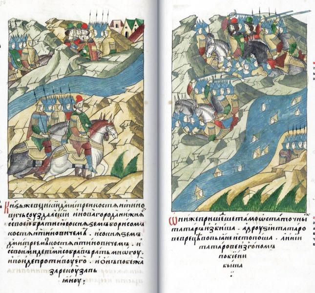 Bătălia de pe râul Pyana (2 august 1377) - foto preluat de pe familypedia.wikia.com