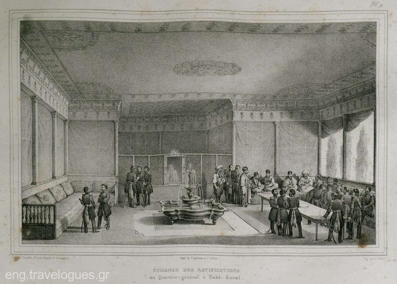 Tratatul de pace de la Adrianopol (2/14 septembrie 1829) - foto preluat de pe www.agerpres.ro