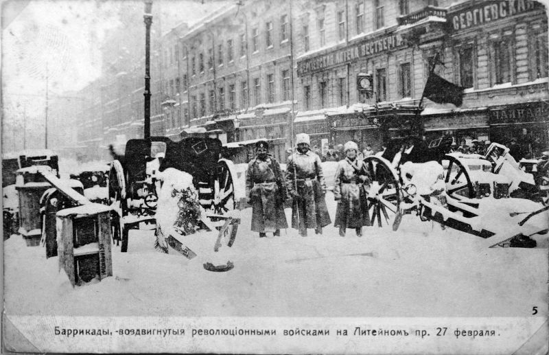 Revoluția din Februarie (23 februarie 1917) în Sankt Petersburg - foto preluat de pe ro.wikipedia.org