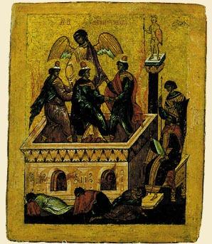 Sfinţii trei tineri în cuptorul de foc - celebrată în timpul Postului Naşterii Domnului - în semn de recunoaştere a darurilor dobândite prin post. Icoană din sec. al XV-lea secol, Şcoala de la Novgorod - foto preluat de pe ro.wikipedia.org