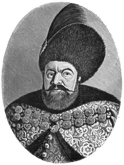 Vasile Lupu (n. 1595, Razgrad, Imperiul Otoman – d. 1661, Istanbul, Imperiul Otoman) a fost domnul Moldovei în două rânduri, între aprilie 1634 – 13 aprilie 1653 şi 8 mai 1653 – 16 iulie 1653 - foto preluat de pe ro.wikipedia.org