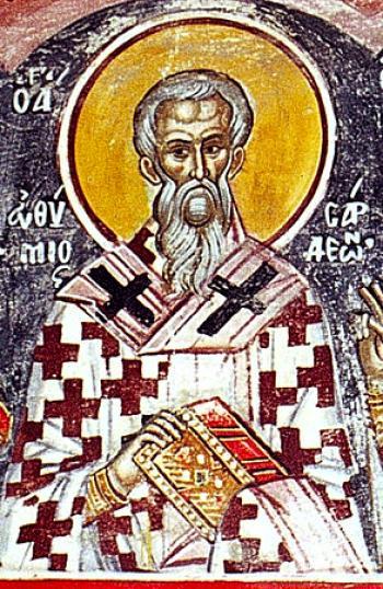 Sfântul Mucenic Eftimie, episcopul Sardei - foto preluat de pe doxologia.ro