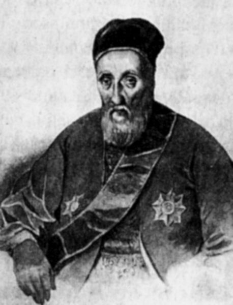 Constantin Hangerli (cca. 1760 – 18 februarie 1799) a fost un domn al Ţării Româneşti între noiembrie 1797 - ianuarie 1799 - foto preluat de pe ro.wikipedia.org