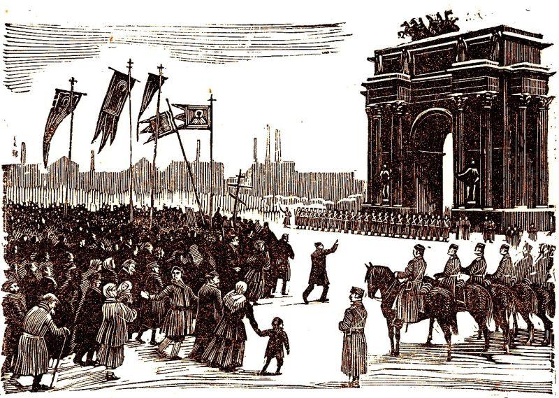 Revoluția rusă din 1905 (22 ianuarie 1905 – 16 iunie 1907) - Demonstrații înainte de Duminica însângerată - În dimineața zilei de 9 ianuarie 1905 (la Poarta Narva). Gravură realizată de un artist necunoscut - foto preluat de pe en.wikipedia.org