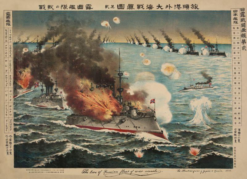 Bătălia navală de la Port Arthur (8 februarie 1904 – 9 februarie 1904) Parte din Războiului Ruso-Japonez (Gravură japoneză reprezentând distrugerea unei nave japoneze) foto preluat de pe ro.wikipedia.org