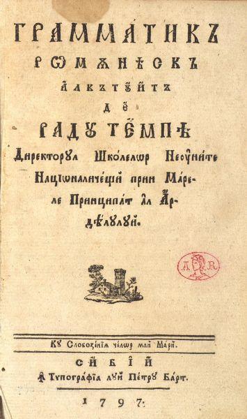 """Pagina de titlu a lucrării """"Gramatica românească"""", Sibiu, 1797, de Radu Tempea - foto preluat de pe ro.wikipedia.org"""