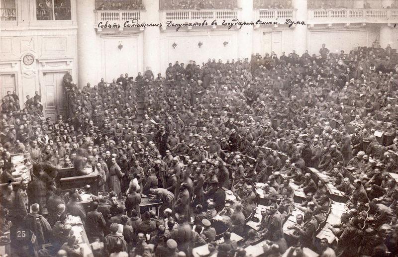 Revoluția Rusă din 1917 (23 februarie/8 martie 1917 —26 octombrie/8 noiembrie 1917) - Parte a Primului Război Mondial - (Sovietul de la Petrograd din 1917) foto preluat de pe ro.wikipedia.org