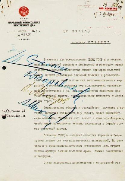 Masacrul de la Katyń (1940) - Circulara din 5 martie 1940 de la Lavrenti Beria pentru Stalin, prin care era propusă executarea ofițerilor polonezi - foto preluat de pe ro.wikipedia.org