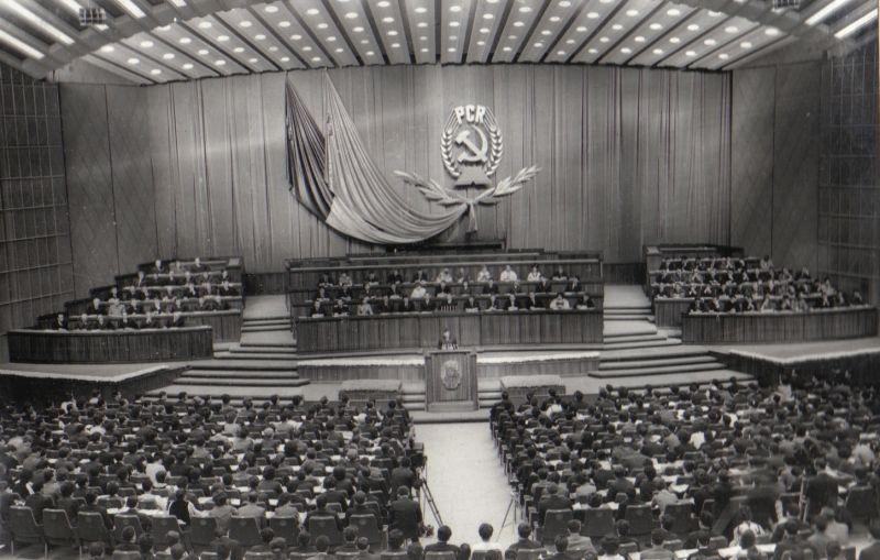 8th Congress of the UTC, held in Bucharest in July 1965 - foto preluat de pe en.wikipedia.org
